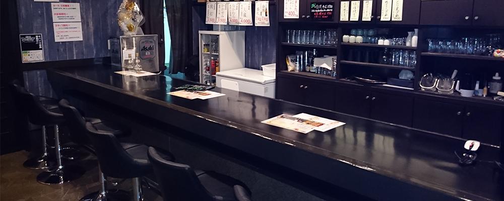 三島居酒屋ディーゴルフのカウンター